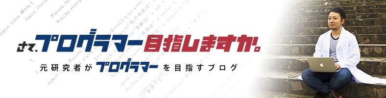 f:id:yoshitokamizato:20170207195329p:plain