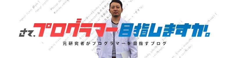 f:id:yoshitokamizato:20170207200430p:plain