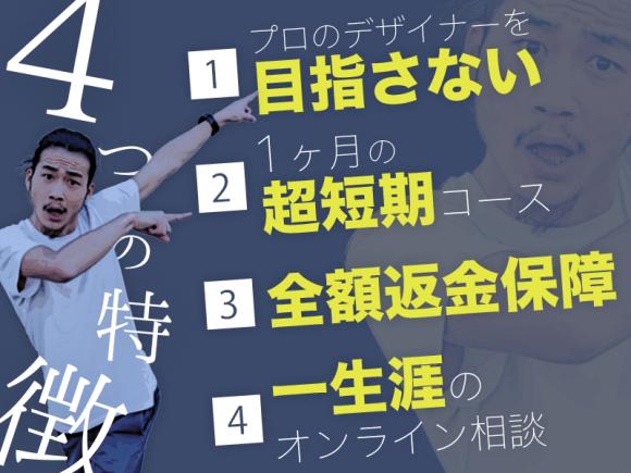 f:id:yoshitokamizato:20170209213555p:plain