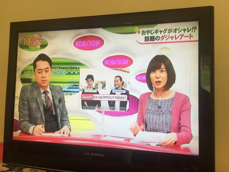 f:id:yoshitokamizato:20170211172223j:plain