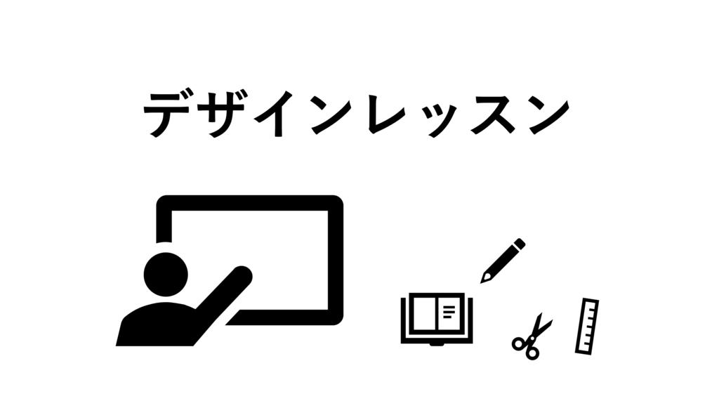 f:id:yoshitokamizato:20170211211510p:plain