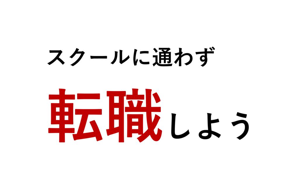 f:id:yoshitokamizato:20170219124009p:plain