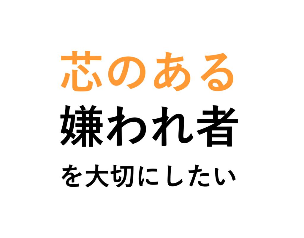f:id:yoshitokamizato:20170226093607p:plain