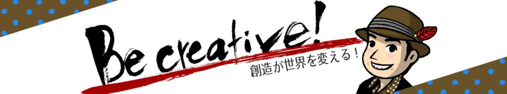 f:id:yoshitokamizato:20170301204328j:plain