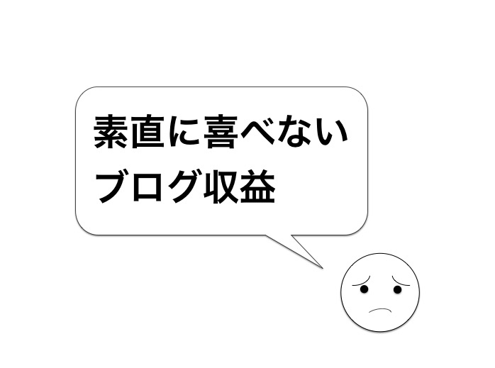 f:id:yoshitokamizato:20170305110930j:plain