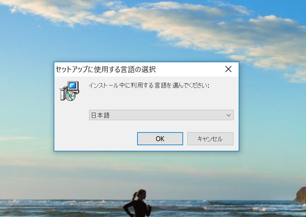 f:id:yoshitokamizato:20170327210125p:plain