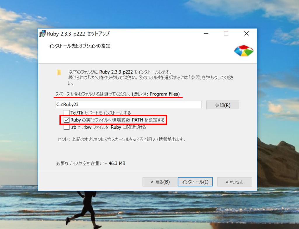 f:id:yoshitokamizato:20170327210223p:plain
