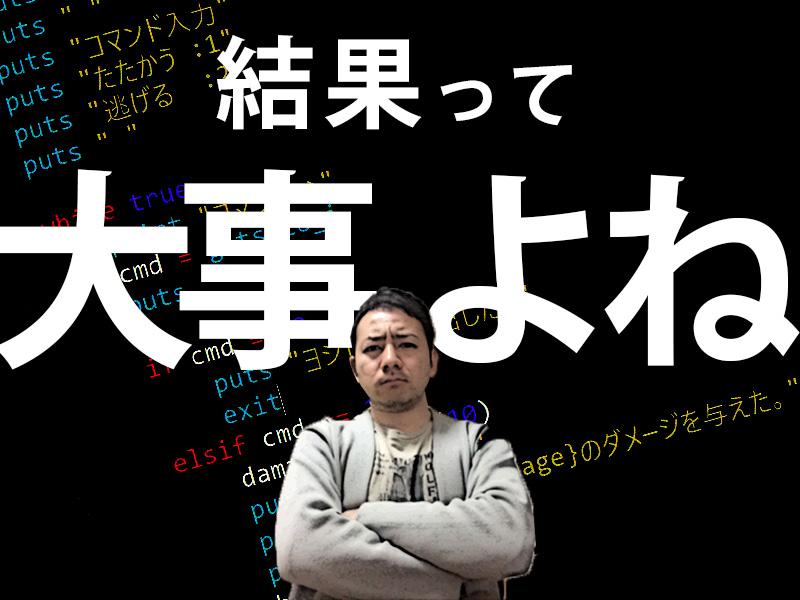 f:id:yoshitokamizato:20170403224839j:plain