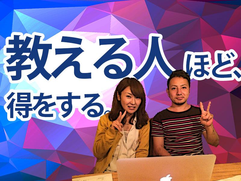 f:id:yoshitokamizato:20170403224900j:plain