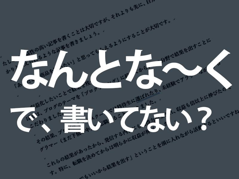 f:id:yoshitokamizato:20170403224927j:plain