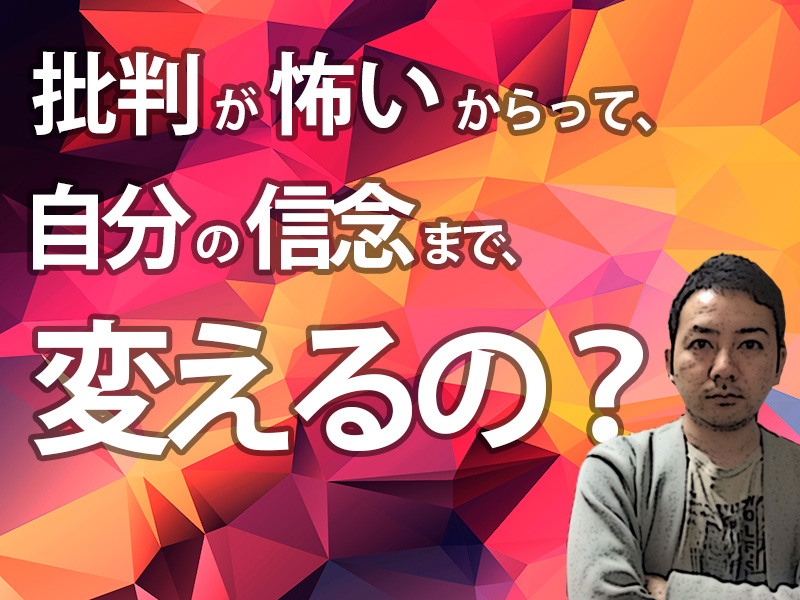 f:id:yoshitokamizato:20170403225014j:plain