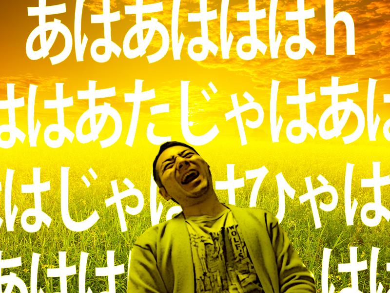 f:id:yoshitokamizato:20170403225026j:plain
