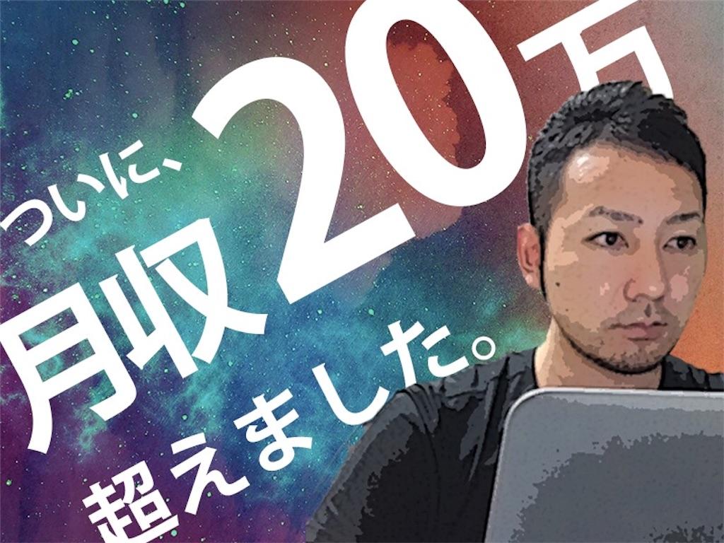 f:id:yoshitokamizato:20170405072606j:image