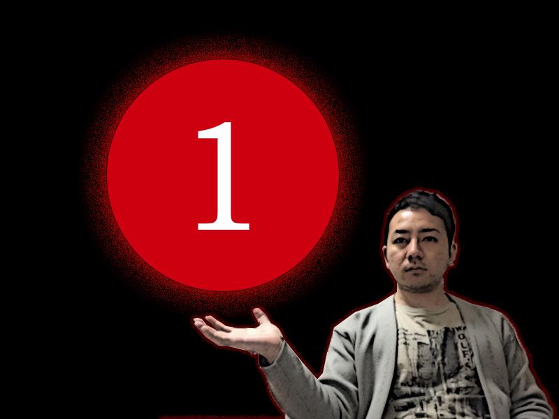 f:id:yoshitokamizato:20170408002635j:plain
