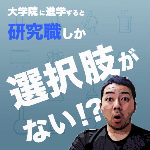 f:id:yoshitokamizato:20170422164425j:plain