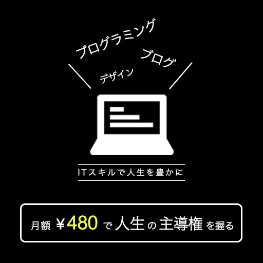 f:id:yoshitokamizato:20170424231443j:plain