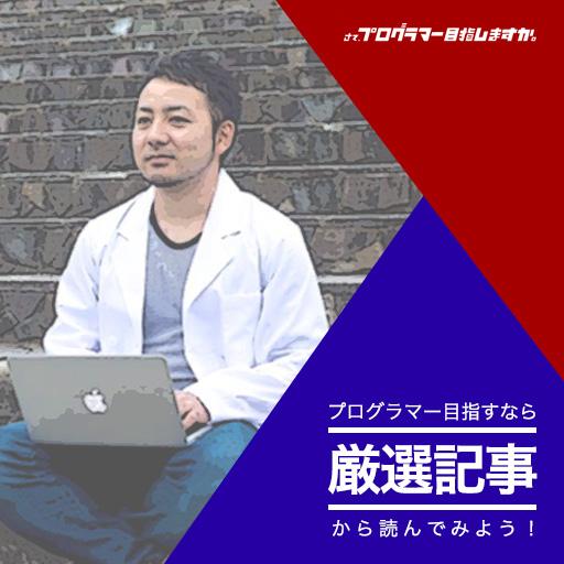 f:id:yoshitokamizato:20170426213041j:plain