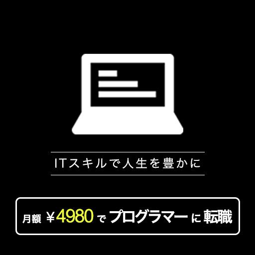 f:id:yoshitokamizato:20170428134724j:plain