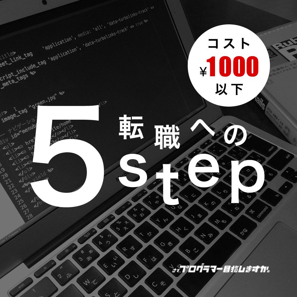 f:id:yoshitokamizato:20170429054519j:plain