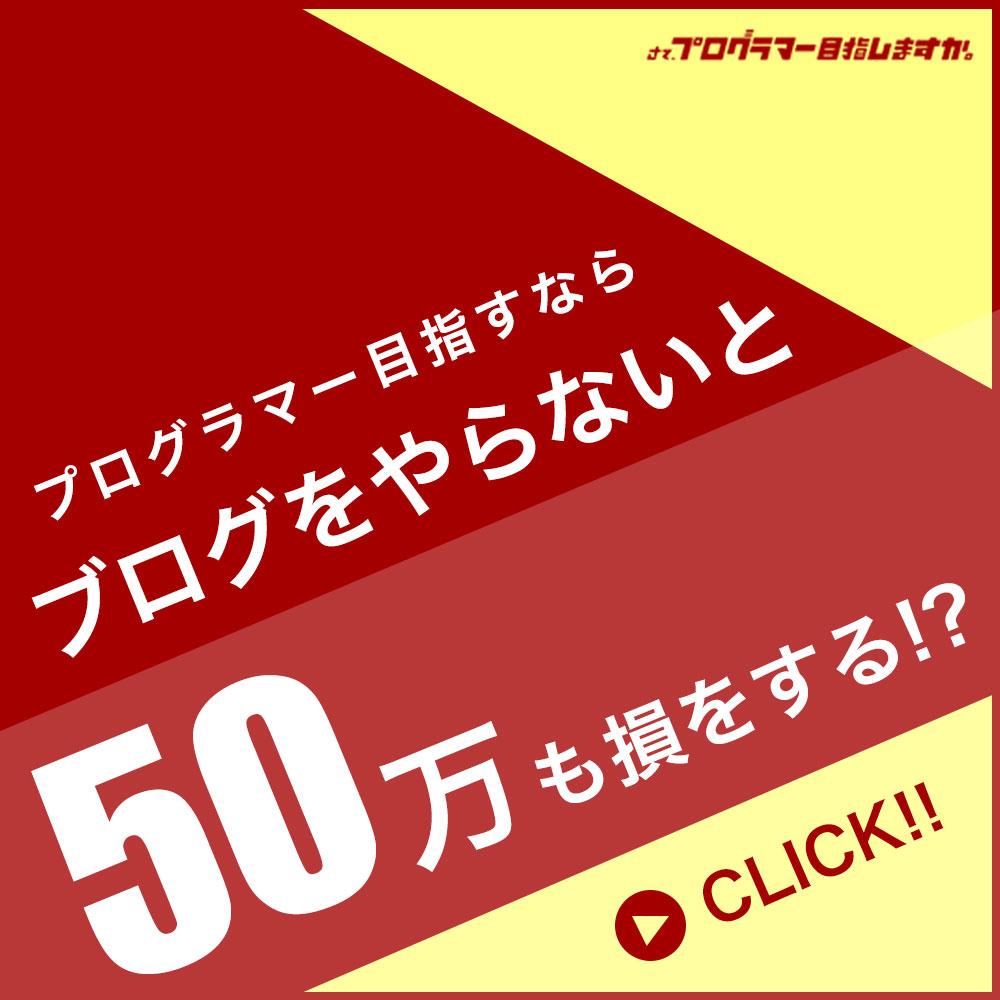 f:id:yoshitokamizato:20170430081805j:plain