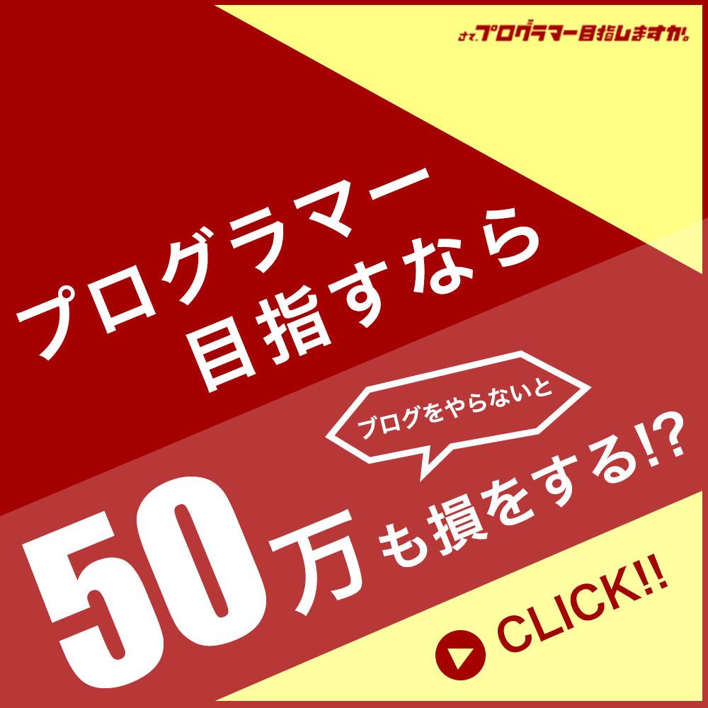 f:id:yoshitokamizato:20170503101933j:plain