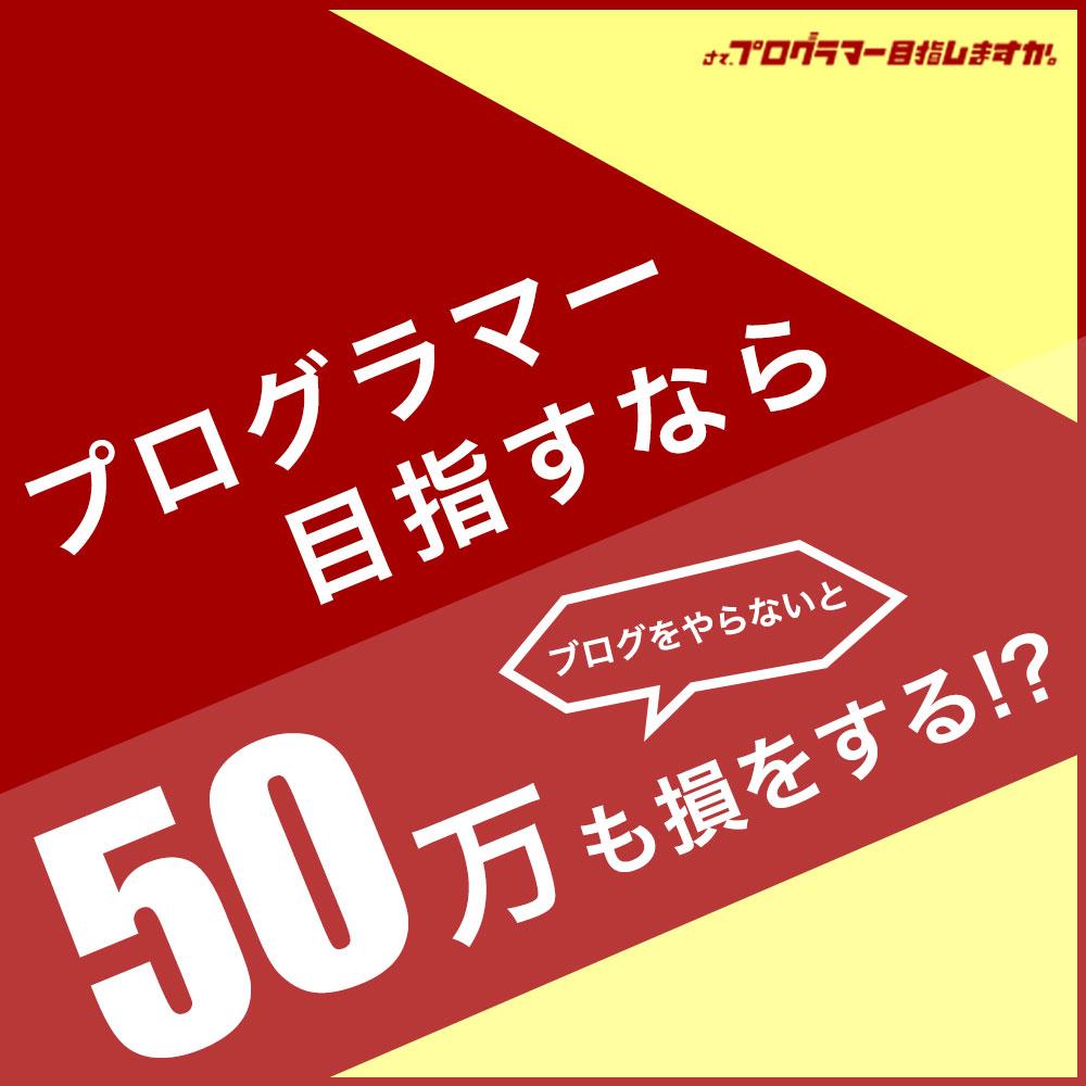 f:id:yoshitokamizato:20170503102326j:plain