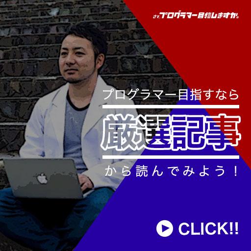 f:id:yoshitokamizato:20170503115932j:plain