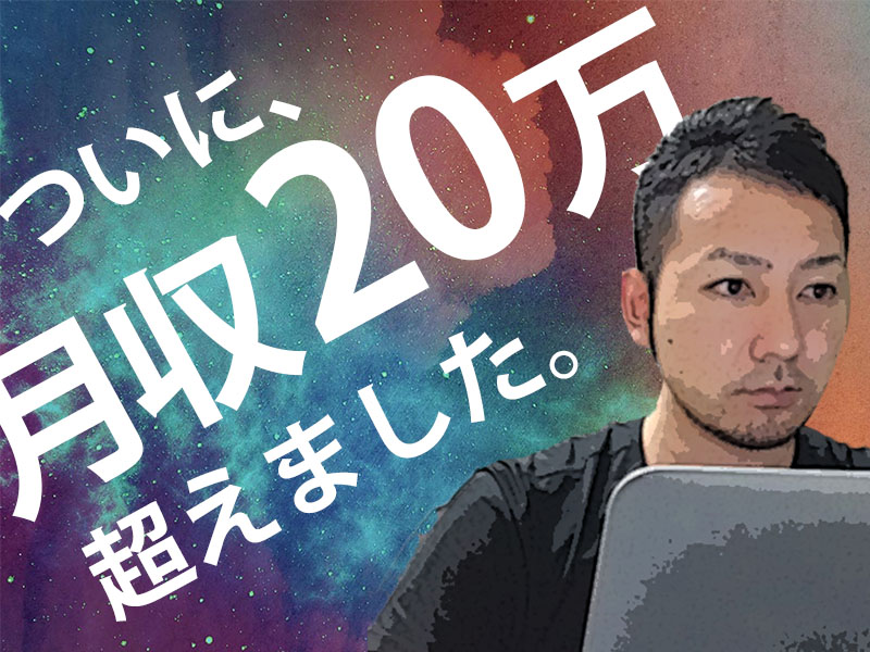 f:id:yoshitokamizato:20170503140653j:plain