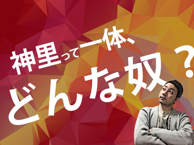 f:id:yoshitokamizato:20170503140741j:plain