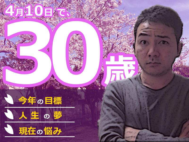 f:id:yoshitokamizato:20170503141100j:plain