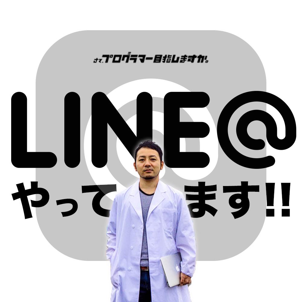 f:id:yoshitokamizato:20170506100130p:plain