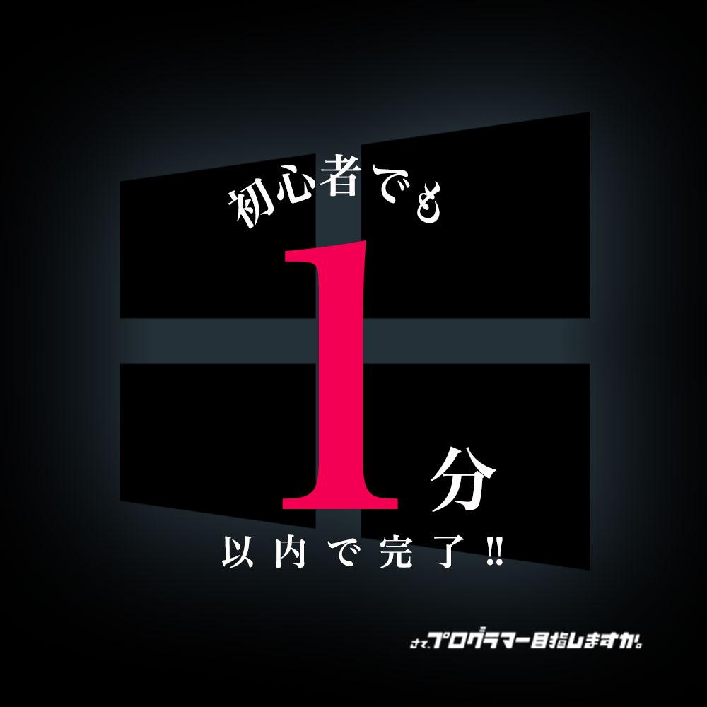 f:id:yoshitokamizato:20170506214423j:plain