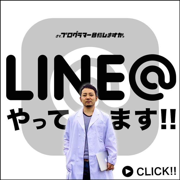 f:id:yoshitokamizato:20170507181717p:plain