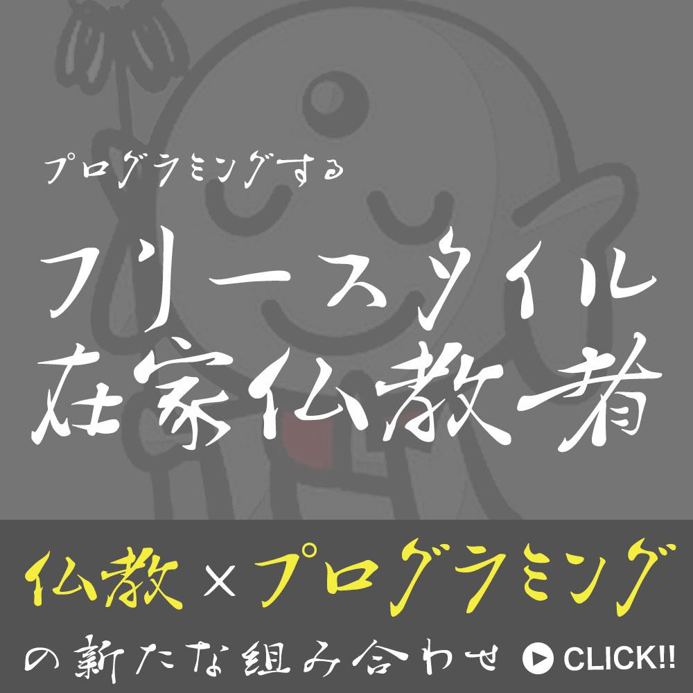 f:id:yoshitokamizato:20170513094119j:plain