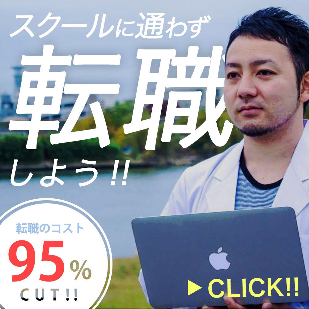 f:id:yoshitokamizato:20170518235101j:plain