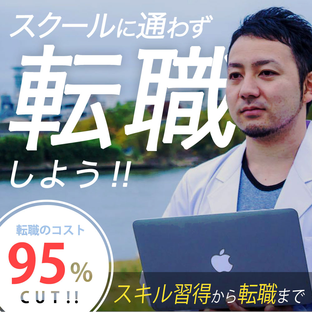 f:id:yoshitokamizato:20170519200131j:plain
