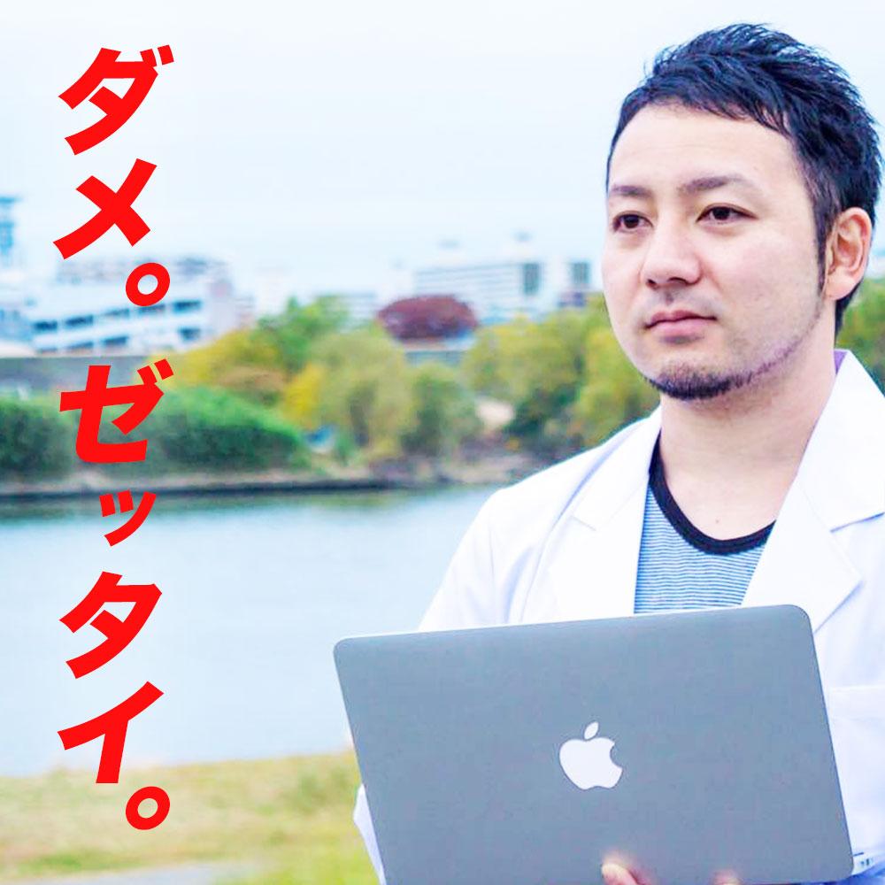 f:id:yoshitokamizato:20170527193338j:plain
