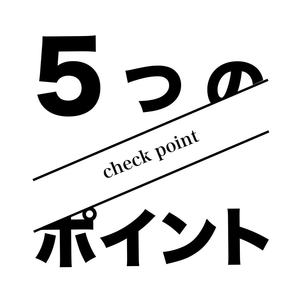 f:id:yoshitokamizato:20170527201053j:plain