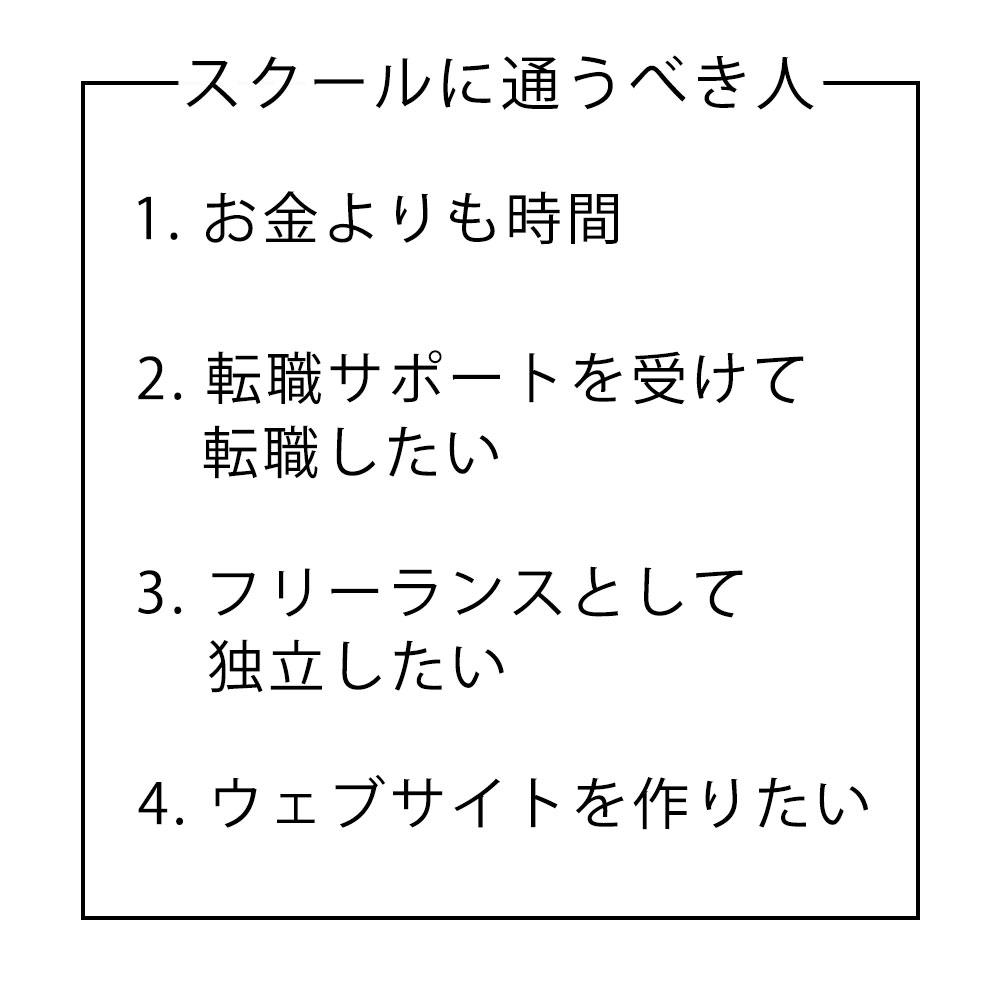 f:id:yoshitokamizato:20170527210332j:plain