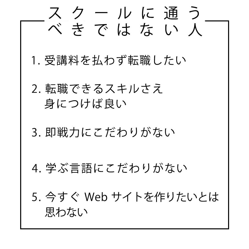 f:id:yoshitokamizato:20170527221802j:plain