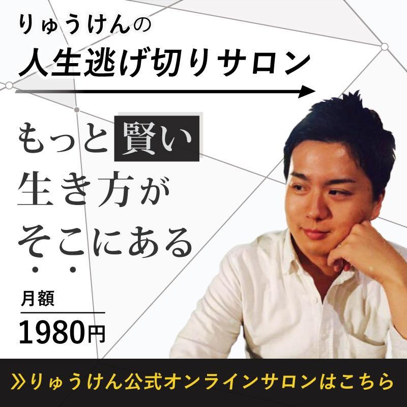 f:id:yoshitokamizato:20170604135628j:plain
