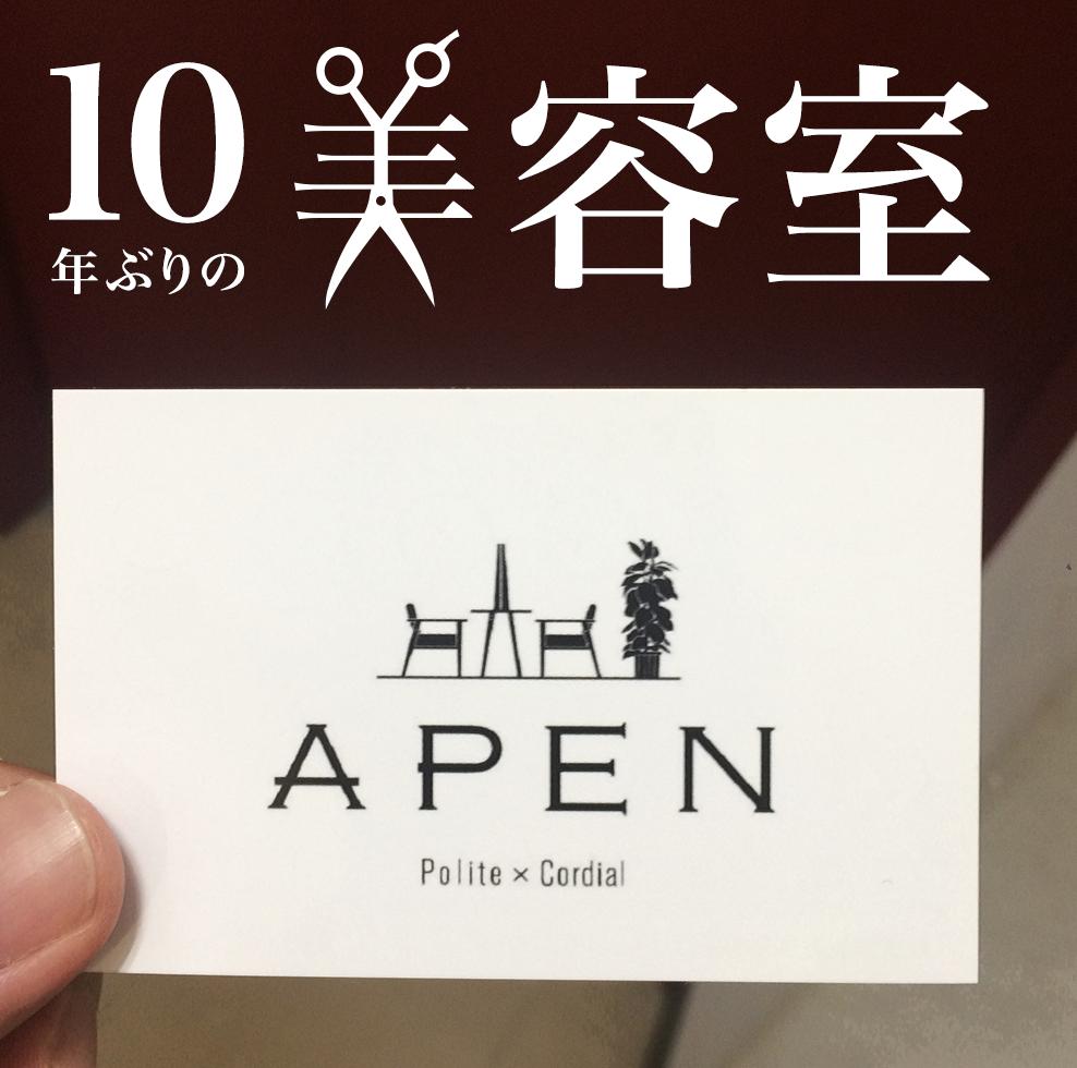 f:id:yoshitokamizato:20170611205124p:plain