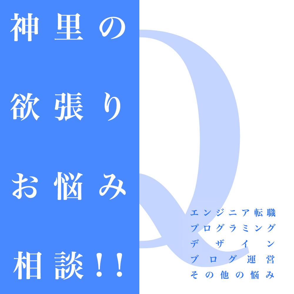 f:id:yoshitokamizato:20170613202322j:plain