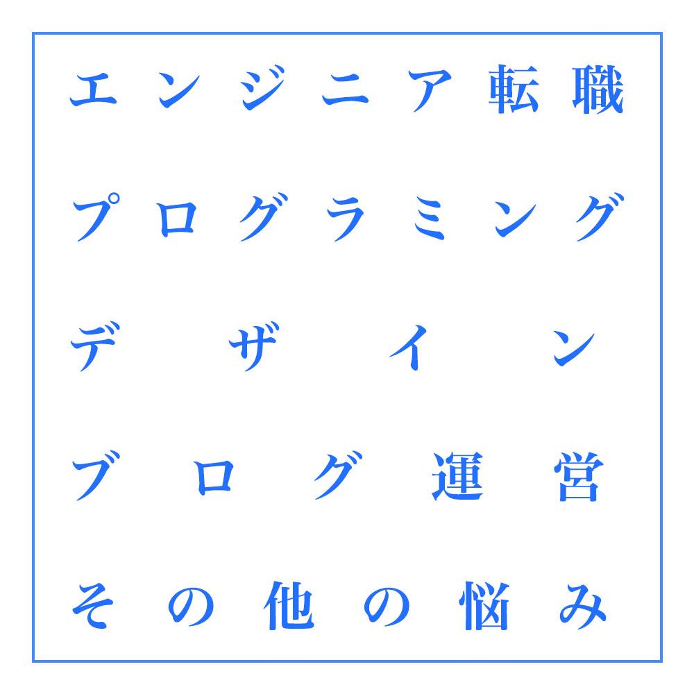 f:id:yoshitokamizato:20170613212119j:plain