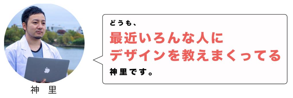 f:id:yoshitokamizato:20170618203011p:plain