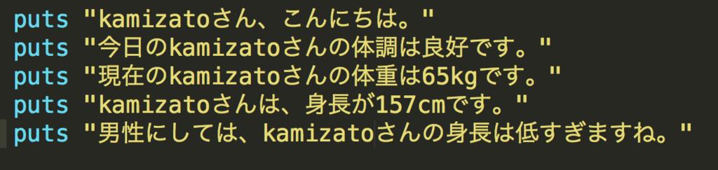 f:id:yoshitokamizato:20170625132604p:plain