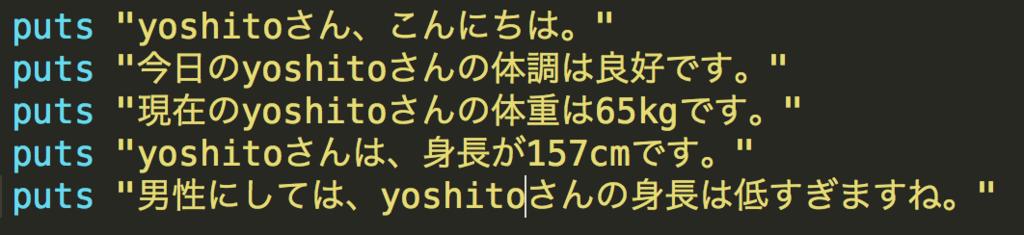 f:id:yoshitokamizato:20170625132617p:plain