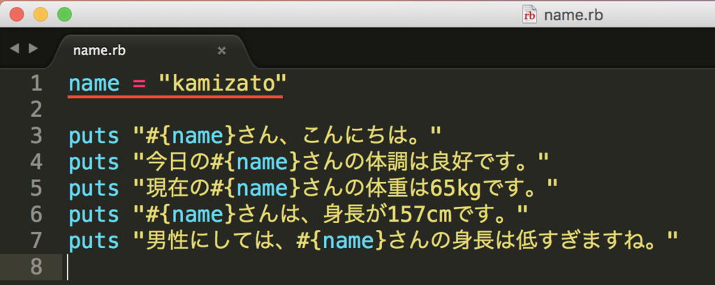 f:id:yoshitokamizato:20170625132847p:plain