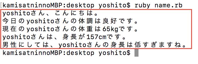 f:id:yoshitokamizato:20170625133054p:plain