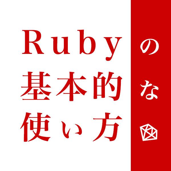 f:id:yoshitokamizato:20170626074422j:plain